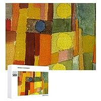 INOV ケルアン 水彩画 芸術式 パウルクレー ジグソーパズル 木製パズル 500ピース キッズ 学習 認知 玩具 大人 ブレインティー 知育 puzzle (38 x 52 cm)