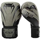 Venum Impact Boxing Gloves - Khaki/Black