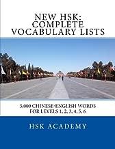 hsk level 4 book
