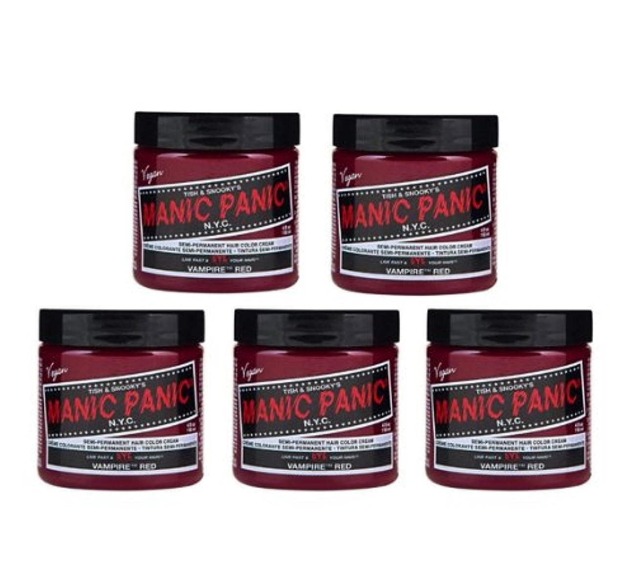 コンテンポラリー恐竜サイズ【5個セット】MANIC PANIC マニックパニック Vampire Red (ヴァンパイア?レッド) 118ml