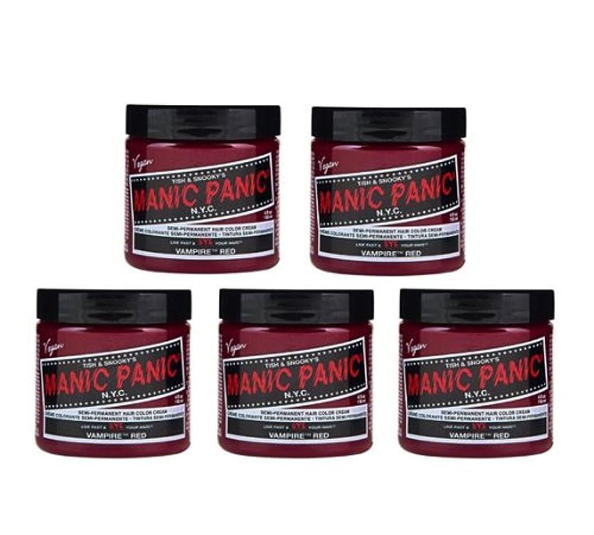 ジュースまばたき表面的な【5個セット】MANIC PANIC マニックパニック Vampire Red (ヴァンパイア?レッド) 118ml