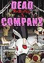 DEAD COMPANY  3  【電子限定おまけ付き】