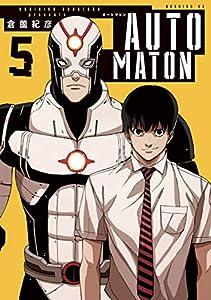 AUTOMATON(5) (モーニングコミックス)