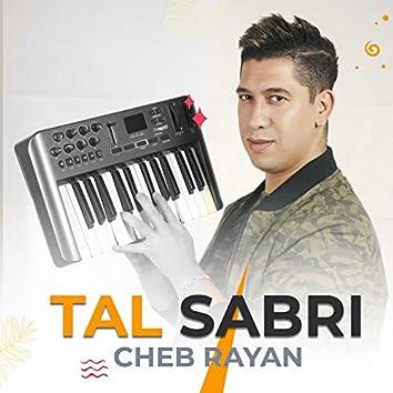 Tal Sabri