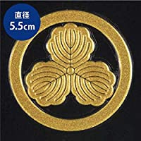 家紋 蒔絵シール 家紋ステッカー「丸に三柏 金」55mm