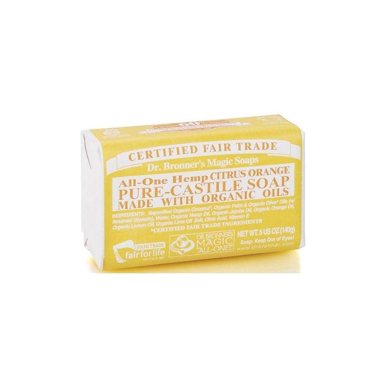 脱走複雑でない最大のDr. Bronner's Organic Castile Soap Bar - Citrus (140g) Dr.のブロナーズ有機カスティーリャ石鹸バー - シトラス( 140グラム) [並行輸入品]