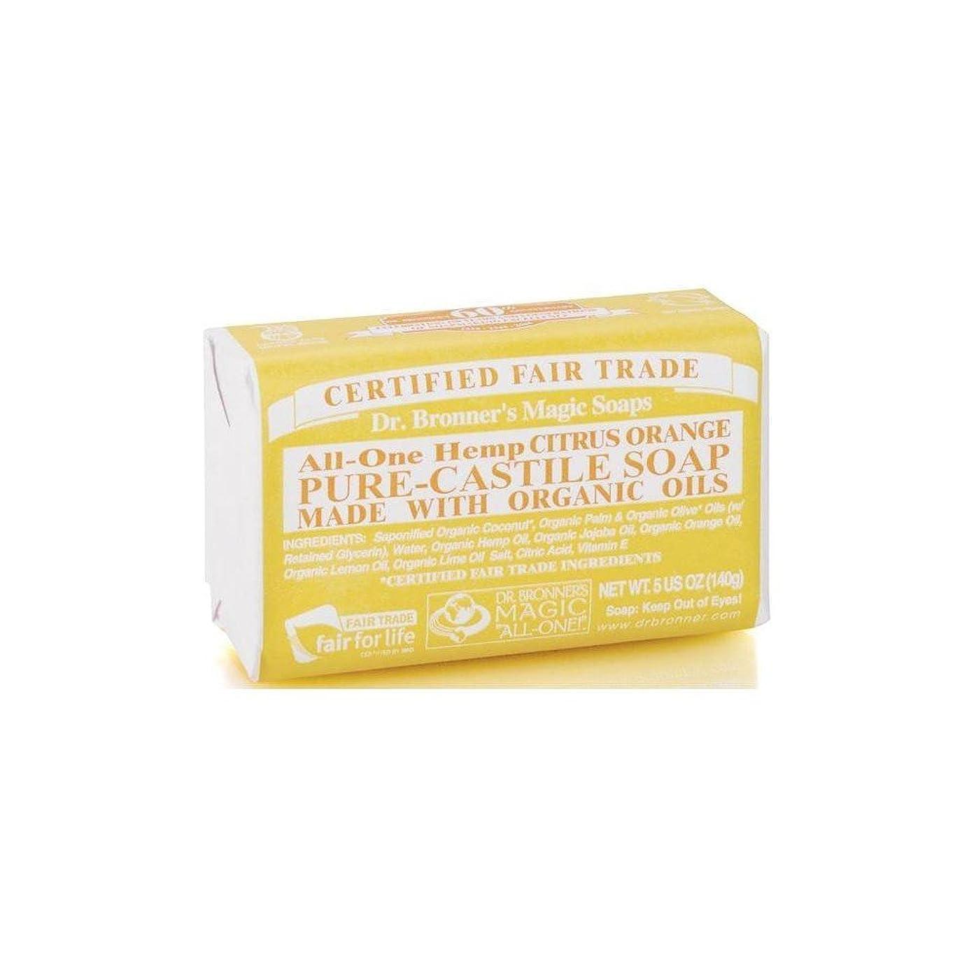 王位吸収剤良心Dr. Bronner's Organic Castile Soap Bar - Citrus (140g) Dr.のブロナーズ有機カスティーリャ石鹸バー - シトラス( 140グラム) [並行輸入品]