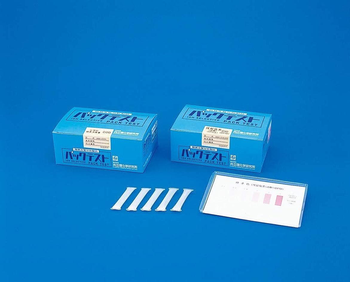 割り込みキウイライオネルグリーンストリートパックテスト りん酸(高濃度)/ りん酸態りん(高濃度) 単位:40入