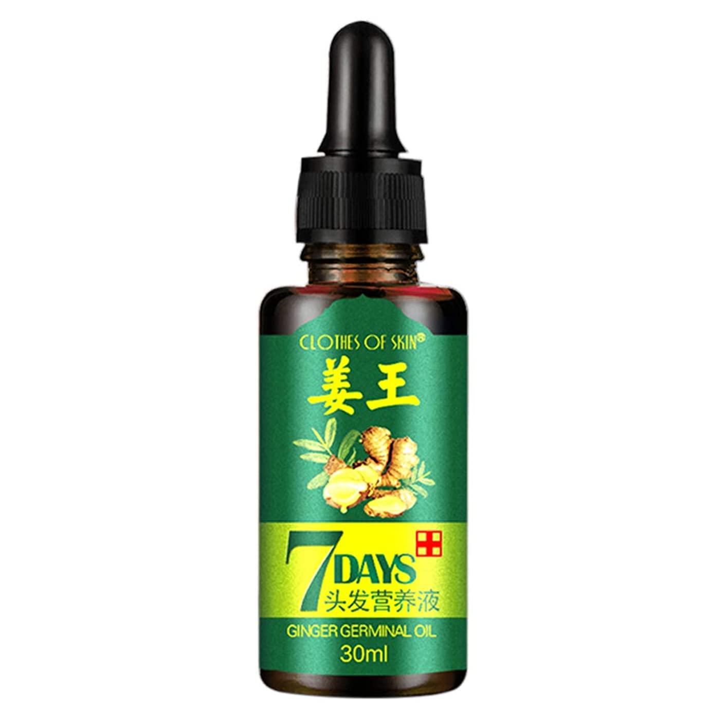 Zhengpin 30ml Hair Set Anti-Hair Loss Chinese Herbal Growth Product Prevent Hair Treatment For Men & Women Damaged Hair Dry Damaged Hair (A)