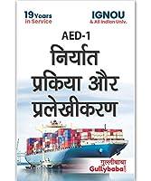 AED-1 Export Procedures And Documentation in Hindi Medium