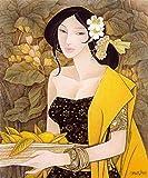 hetingyue DIY Pintar por números Ilustración de Belleza exótica Abstracta DIY Pintura por números, DIY Pintura al óleo Digital sobre Lienzo Regalo Sin Marco 40x50cm