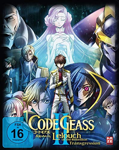 Code Geass: Lelouch of the Rebellion - Transgression - Movie 2 - [DVD]