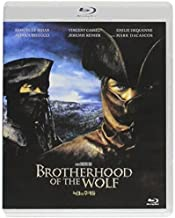 Best brotherhood of the wolf 2001 Reviews