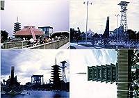 [レトロ写真4枚セット] 1970年 大阪万博博覧会 Expo70 (サイズ L判 8.8x12.6cm) 6