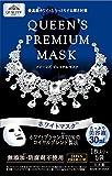 クイーンズ プレミアム マスク 「ホワイトマスク」 1枚入り×5袋