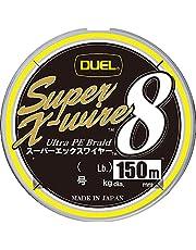 デュエル(DUEL) PEライン スーパーエックスワイヤー 8 150m,200m,300m 5色イエローマーキング