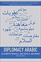 Diplomacy Arabic (Essential Middle Eastern Vocabularies)