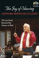 Joy of Sharing: Leonard Bernstein in Japan [DVD] [Import]