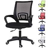 EUCO Black Desk <span class='highlight'>Chair</span>s Executive Office <span class='highlight'>Chair</span> Ergonomic Adjustable Task <span class='highlight'>Chair</span> Comfy Padded Mesh <span class='highlight'>Chair</span>