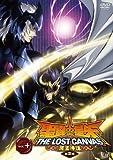 聖闘士星矢 THE LOST CANVAS 冥王神話 lt 第2章 gt Vol.4 DVD