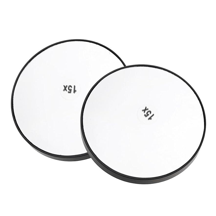 平行違反対応Fenteer 2個 メイクアップミラー サクションミラー 化粧ミラー 拡大鏡 サクションカップ 吸引カップ 便利 3タイプ選べる  - 15倍拡大