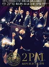 Republic of 2PM