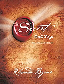 The Secret (Malayalam) (Malayalam Edition) by [Rhonda Byrne]
