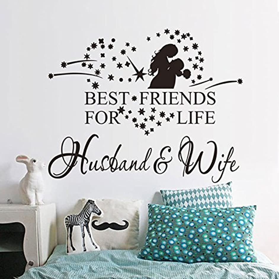 ^YW^^ ? Wall Stickers , New Husband and Wife Vinyl Decal Bedroom Wall Art Decor Sticker Home Decor