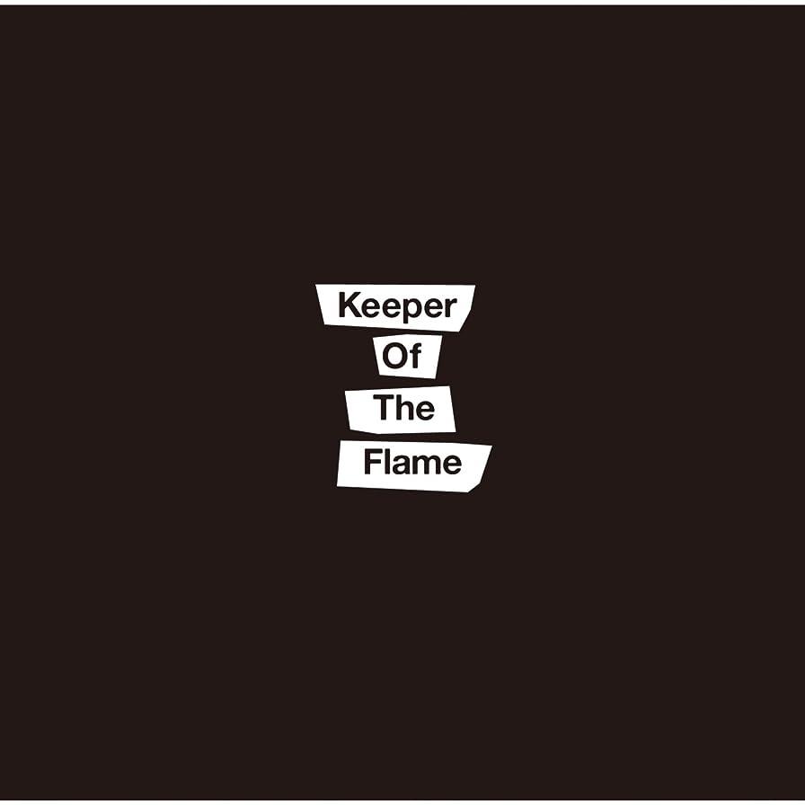 静かにエンジニアリング別にKeeper Of The Flame