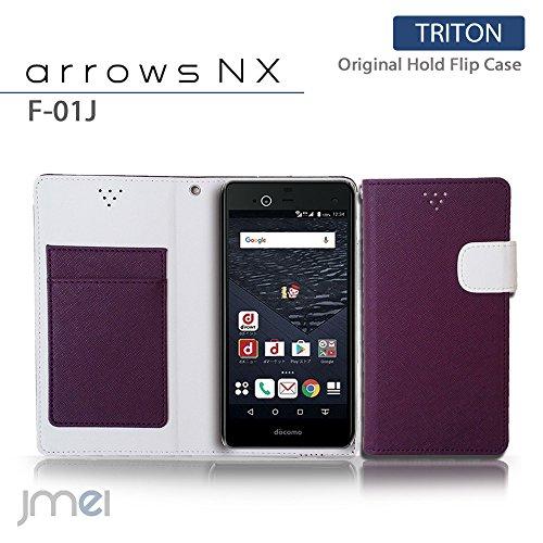arrows NX F-01J カバー jmeiオリジナルホールドフリップカバー TRITON パープル docomo アローズ nx 富士通 スマホケース 手帳型 スマートフォン ケース