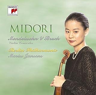 メンデルスゾーン:ヴァイオリン協奏曲/ブルッフ:ヴァイオリン協奏曲第1番