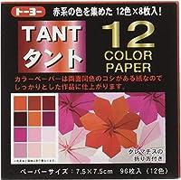 トーヨー タント 12カラーペーパー 7.5×7.5cm 赤 68201 【× 3 パック 】