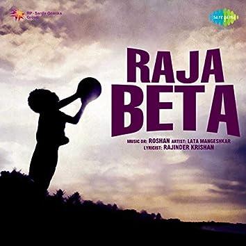 "Mere Ladle (From ""Raja Beta"") - Single"