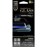 ラスタバナナ AQUOS EVER SH-02J/AQUOS U SHV37 フィルム 強化ガラス 全面保護 光沢 3Dフレーム ブラック アクオス 液晶保護フィルム 3S773SH02B