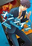 オンライン The Comic 7 (エッジスタコミックス)
