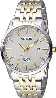 Citizen Armbanduhr BM7390-14E