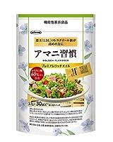 日本製粉(ニップン) アマニ習慣 プレミアムリッチオイル 3.7g×30袋入 ≪代引不可≫≪他の商品と混載不可≫