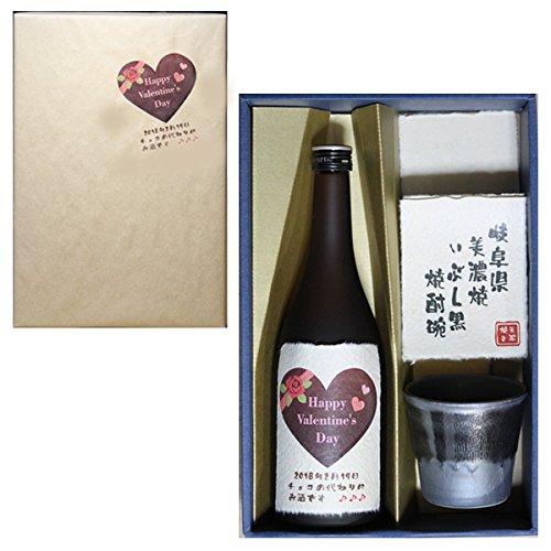 バレンタイン チョコ 代わりの お酒 ラベル+美濃焼 ロックグラス 付 芋焼酎 黒麹 720ml