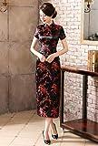 Somnus258 男性対応 大きいサイズ 女装 チャイナドレス 衣装 服装 メンズ 変装 コスプレ セクシー 半袖 レディース コスチューム ロング (4XL, ブラック)