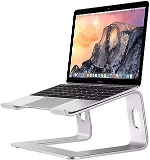 Stativ för bärbar dator, demonterbart med ventilation, bärbart notebookstativ kompatibelt med bärbar dator (10 tum ~ 16 tu...