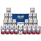 【ギフトに】アサヒスーパードライデザイン缶ギフトセット(LP-5N) [ ビール 350ml×20本 ] [ギフトBox入り]
