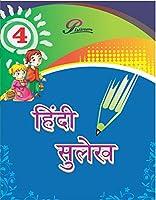 Platinum Hindi Sulekh for Class- 4