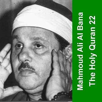 The Holy Quran - Cheikh Mahmoud Al Bana 22