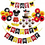 Mickey Mouse First Birthday Decorations, Mickey Mouse Happy Birthday Banner, Mickey Mouse One Banner, Mickey Mouse One Cake Topper, Baby Gilr Boy Mickey Mouse Theme 1st Birthday Party Supplies Decorations with 12 Pcs Latex Balloons