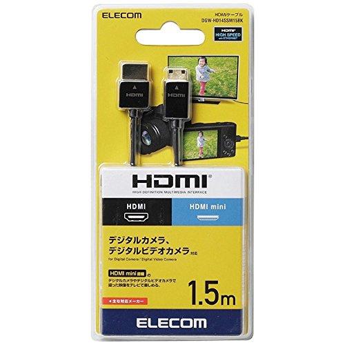 エレコムハイスピードHDMIminiケーブルカメラ向け1.5mスーパースリムイーサネット/4K/3D/オーディオリターン対応DGW-HD14SSM15BK