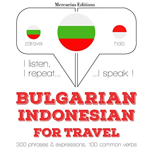 Bulgarian - Indonesian. For travel cover art