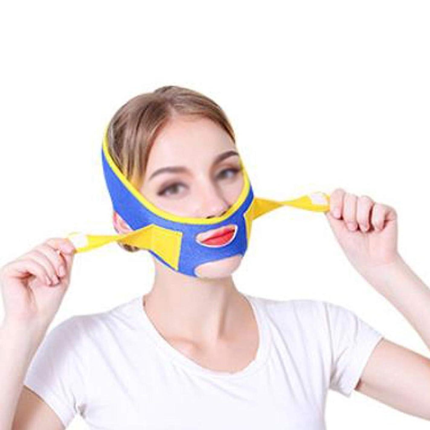 上に築きます退屈な黄ばむZWBD フェイスマスク, リフティングフェイスマスク抗たるみVフェイスリフティング包帯を布布する薄い二重あご通気性睡眠マスクギフト