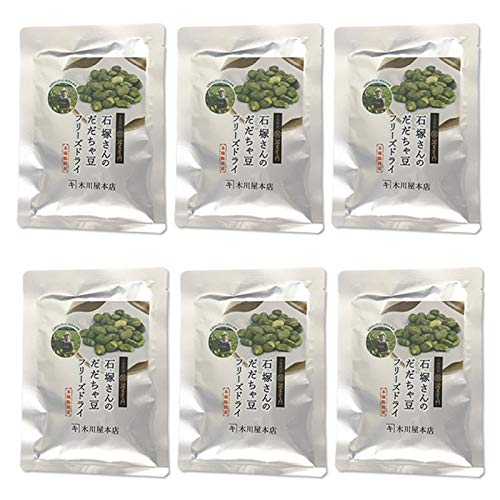 フリーズドライだだちゃ豆15g/1袋あたり 乾燥 山形県 鶴岡市産 だだちゃ豆 茶豆 おやつ おつまみ 枝豆 えだまめ メール便 (15g×6袋)