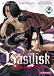 Basilisk - The Oka Ninja Scrolls Edition simple Tome 5