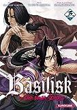 BASILISK - The Ôka Ninja Scrolls - Tome 5 (5)
